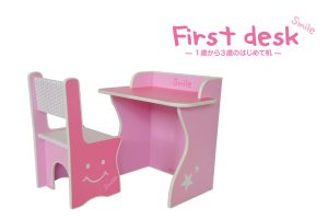 Firstdesk1